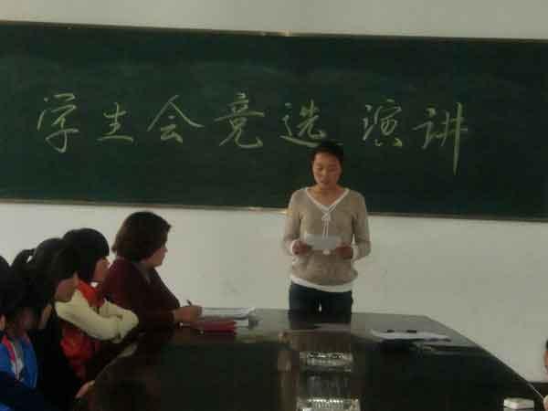 许新江校长在二实小与铜陵人民小学结对子仪式上的讲话